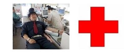 献血(結合後)5