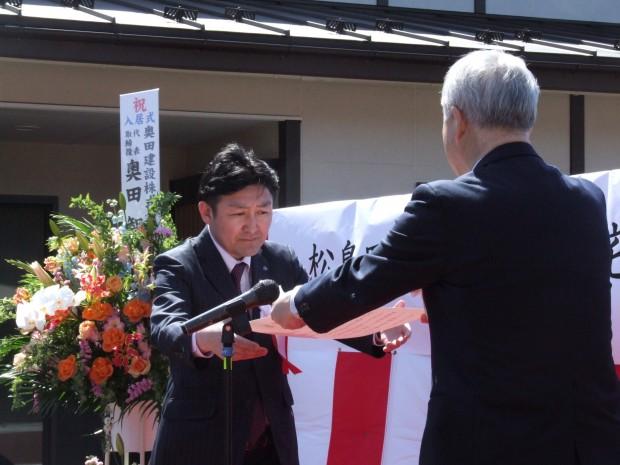 感謝状を受け取る奥田副社長(松島町災害公営住宅入居式20150327)