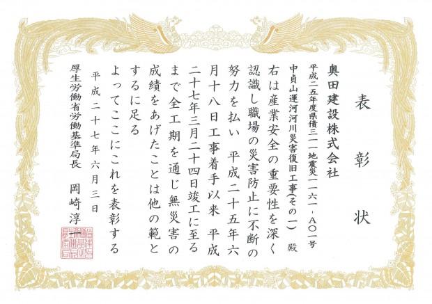 中貞山(その1)