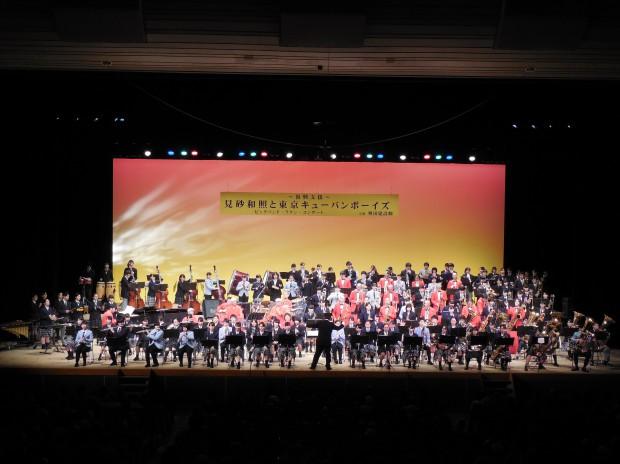 奥田建設の復興支援コンサート - コピー